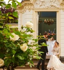 Weddings:      Waldorf Astoria Amsterdam  in Amsterdam
