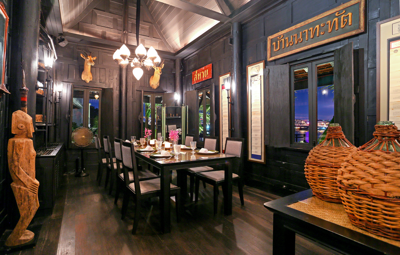 Dining:      The Siam  in Bangkok