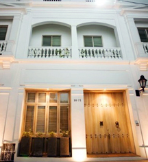 Casa Blanca in Cartagena de Indias
