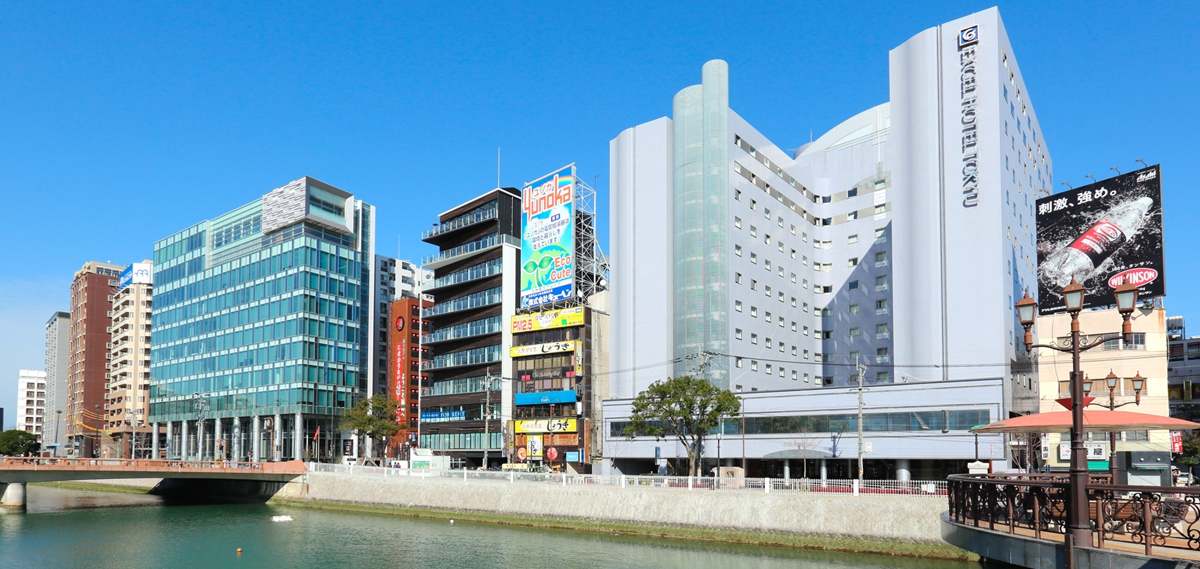 Customer Reviews:      Hakata Excel Hotel Tokyu  in Fukuoka-shi