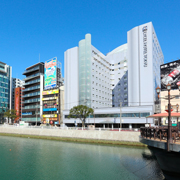 Book a stay with Hakata Excel Hotel Tokyu in Fukuoka-shi