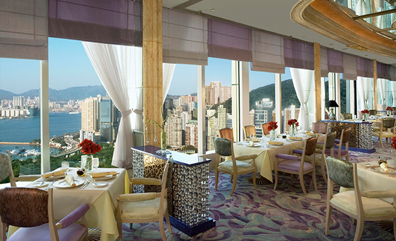 Regal Hong Kong Hotel  - Dining