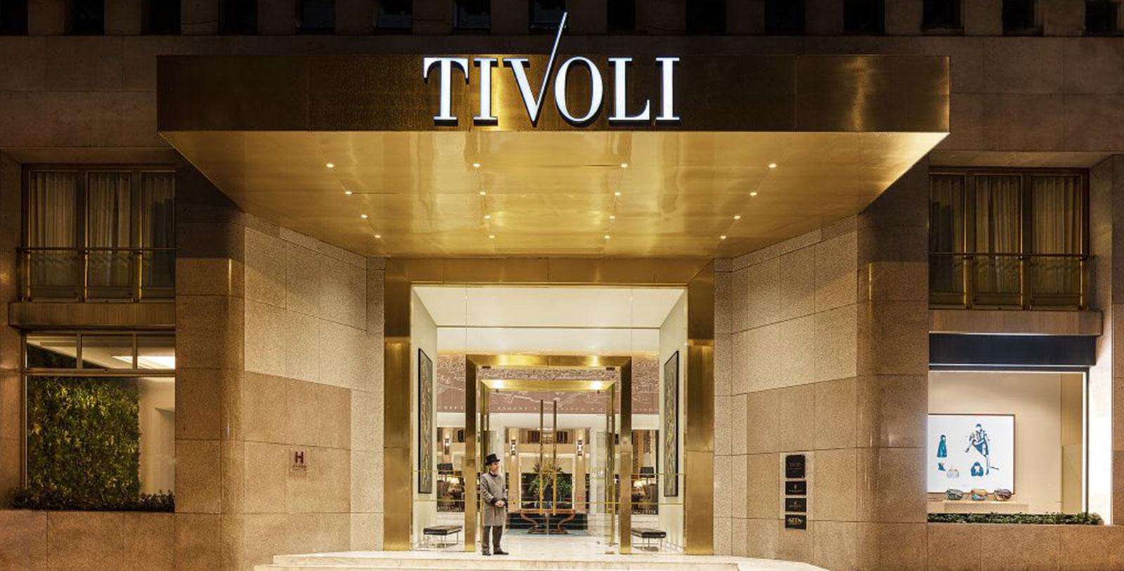 Image of Hotel Front Entrance at Tivoli Avenida Liberdade Lisboa, 1933, Member of Historic Hotels Worldwide, in Lisbon, Portugal, Overview