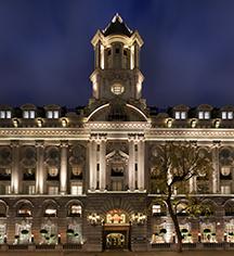 Rosewood London  in London