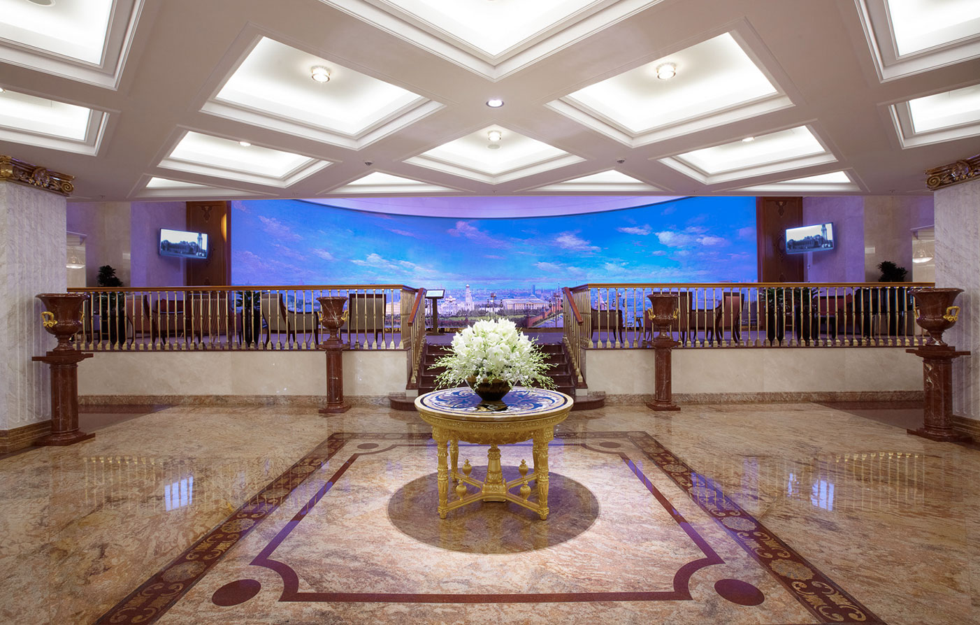 Special Offers:      Ukraina Hotel  in Moscow