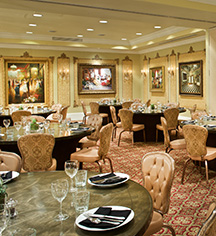 Events at      Le Pavillon Hotel  in New Orleans