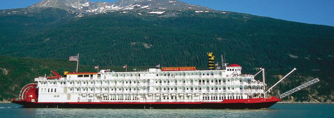 Accommodations:      American Empress  in Portland