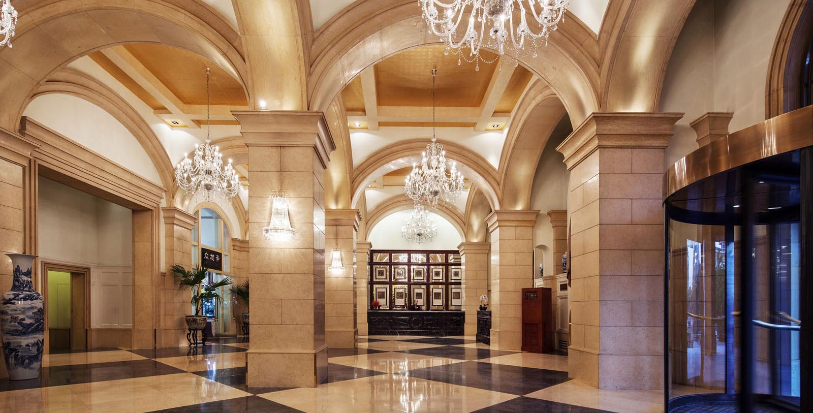 Image of Hotel Lobby, Beijing Hotel NUO, 1917, Member of Historic Hotels Worldwide, in Beijing, China, Overview