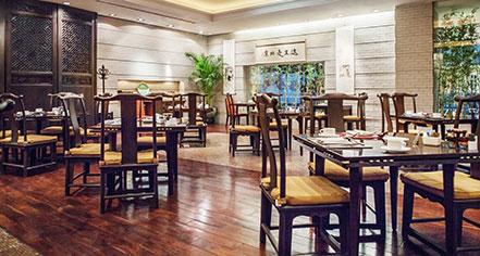 Dining at      Beijing Hotel NUO  in Beijing