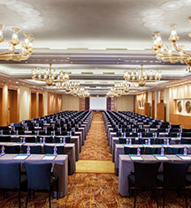 Meetings at      Beijing Hotel NUO  in Beijing