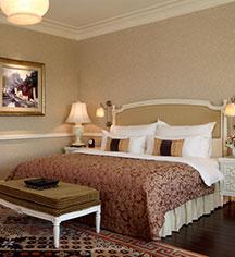 Accommodations:      Beijing Hotel NUO  in Beijing