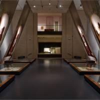 Musée Des Tissus Et Des Arts Décoratifs