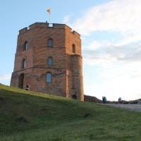 Gedimino Pilies Bokštas (Gediminas Castle Tower)
