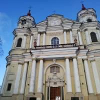Vilniaus Sv. Apastalu Petro Ir Povilo Parapija