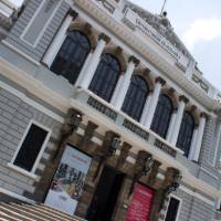MUSA Museo De Las Artes Universidad De Guadalajara