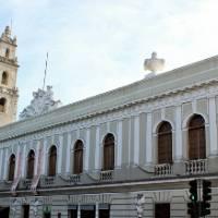 Museo Fernando Garcia Ponce – Macay