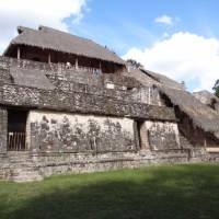 Zona Arqueológica De Ek Balam