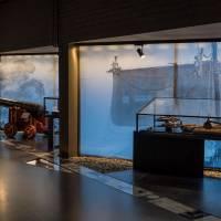 Norsk Maritimt Museum (Norwegian Maritime Museum)