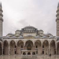 Süleymaniye Cami (Suleymaniye Mosque)