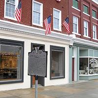 Edith Bolling Wilson Birthplace Museum