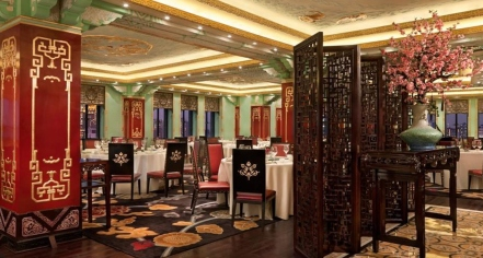 Image of Dragon Phoenix Fairmont Peace Hotel Shanghai China.