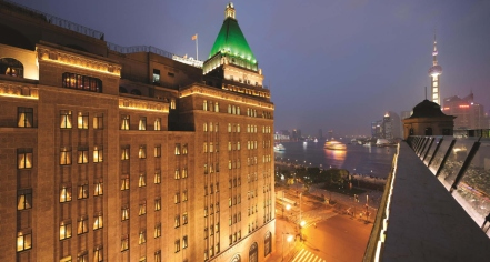 Fairmont Peace Hotel  in Shanghai