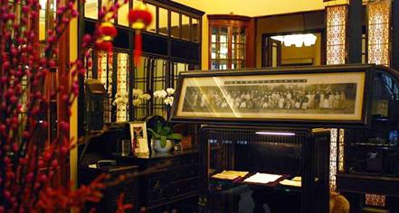 History:      Mansion Hotel  in Shanghai