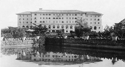 History:      Condado Vanderbilt Hotel  in San Juan
