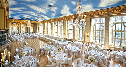 Weddings:      Marriott Syracuse Downtown  in Syracuse