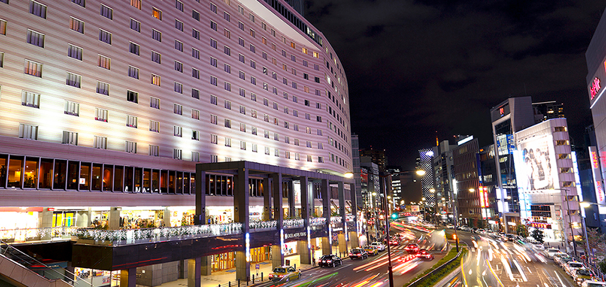 Special Offers:      Akasaka Excel Hotel Tokyu  in Tokyo
