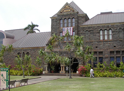The Bernice Pauahi Bishop Museum